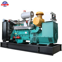 biogas/natural gas/straw gas green energy 200kw biogas generator