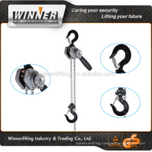 factory price compact and durable lever block