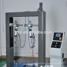 ZWS-10 High intelligent digital display universal test machine