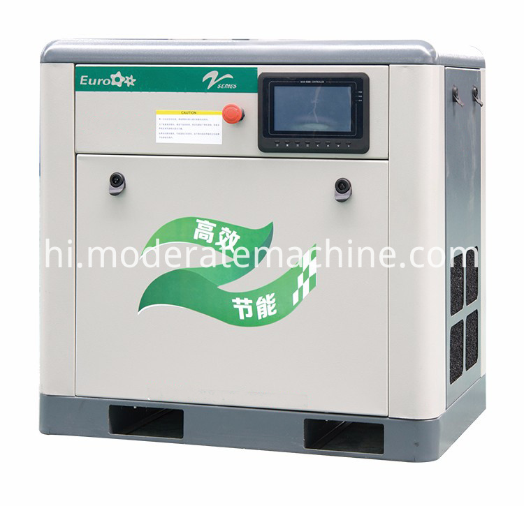Silent Screw Oil Free Air Compressor