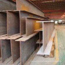 Structural Steel H Beam (wz-56)