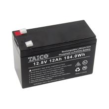 TAICO lithium battery 12V 12ah lithium ion battery for Sprayer machine