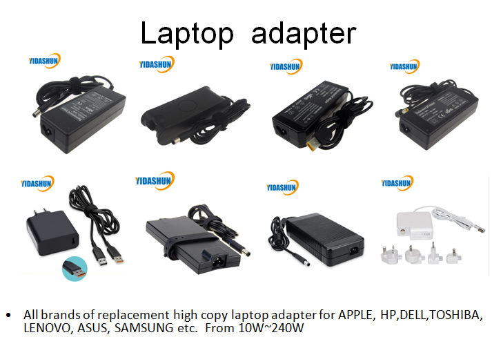 laptop adapter all brands