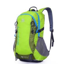 Рюкзаки для школьников