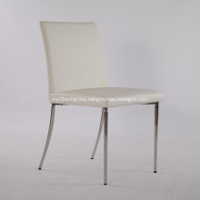 Anna Modern Dining Chair