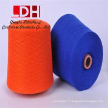 Haute qualité tissu de sable avec une sieste douce Cachemire tricoté à la main laine Cachemire laine laine Cachemire tricot écharpe laine bébé