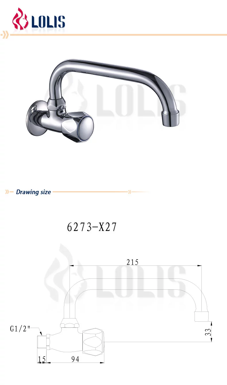 6219-X27 Single Handle Wall Mounted Cold Kitchen Tap