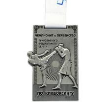 Manufacturer Custom Embossment Boxing Perspex Award Medal