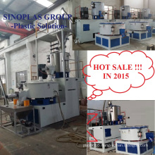 SRL-Z500/1000 PVC Mixer/ Mixing Unit/ Mixing Machine/ High Speed Mixer/ PVC Powder Mixer