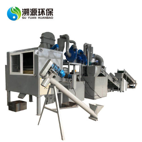 Pcb Board Recycling Machine E-Waste Shredder And Separator