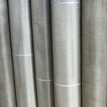 Malla de alambre de filtro holandesa de tejido de acero inoxidable