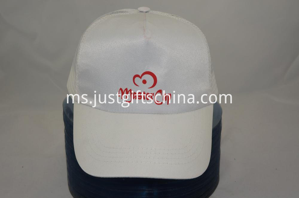 Promotional Imprinted Polyester Cap w Mesh Back and Plastic Buckle (3)