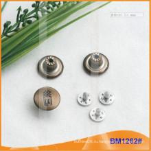 Оптовые джинсовые кнопки BM1262