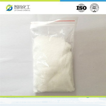 Methyl sulfone CAS 67-71-0 MSM