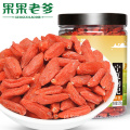 Super Food Goji Berry Od Ningxia 2018
