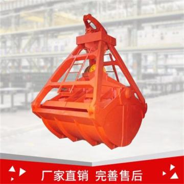 Lift Equipment Top Grab Bucket