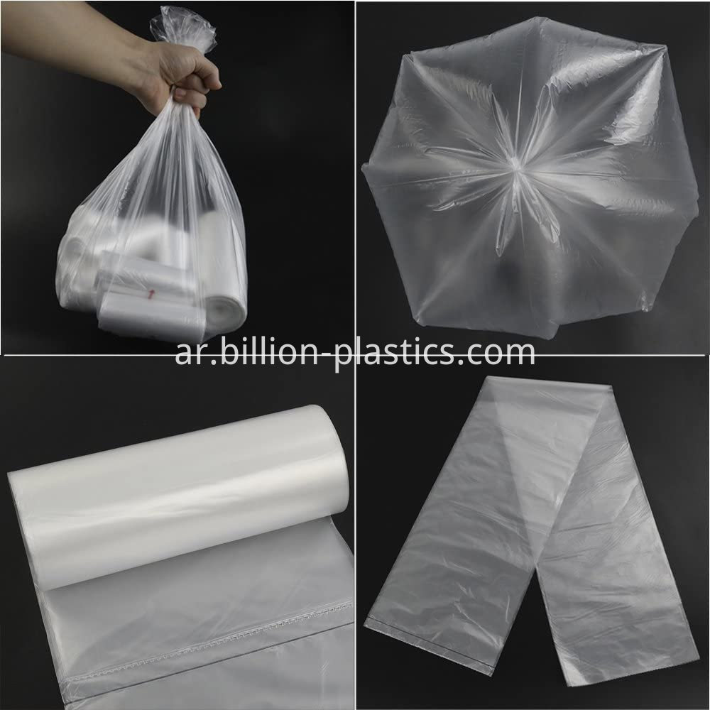 strong garbage bag