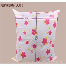 Best price high quality bra wash bag,bra bag
