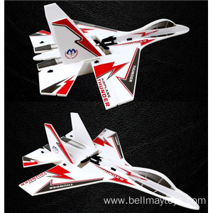 Big Radio Control Airplane RC Glider toys