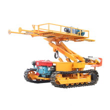 Small horizontal directional drilling crawler rock electric drill rig  price