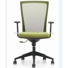 X3-56BK-MF Modern Appearance fancy office chairs