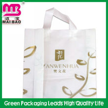 China factory manufacture loop handle plastic bag, plastic shopping tote bag wholesale