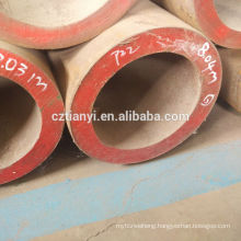 Alibaba supplier wholesales thin wall stainless steel pipe