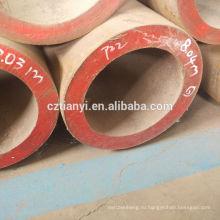 Поставщик Alibaba оптовые продажи трубы тонкой стенки из нержавеющей стали