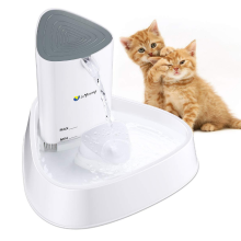 Ultra Quiet Automatic Pet Water Fountain