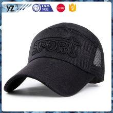 Main product fashionable 5 panel mesh trucker hat wholesale