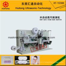 Masque ultrasonique d'oeil de vapeur faisant la machine