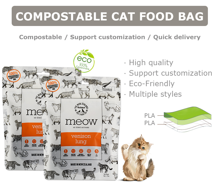 cat food bag (1)
