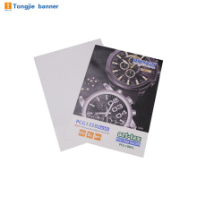 A4 Size Indoor glossy advertising poster