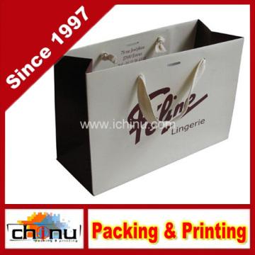 Бумажные хозяйственные сумки с ручкой (2129)