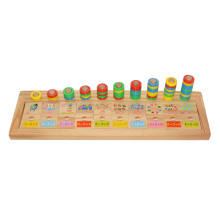 Wooden Arithmetic Board