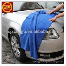 полотенце из микрофибры для чистки автомобиля , 300 GSM и автомобиля microfiber ткань, высокое качество микрофибры полотенце чистки автомобиля