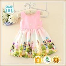 Обслуживание OEM детские персонажи картонные коробки платья наивных детей, выкройки одежды подгонянные размеры оптовая 100шт