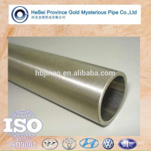 High Precision Seamless Steel Pipe&Tube Manufacturer Suitable for car engine,OEM orders are accepted.