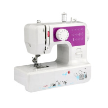 Hot Selling Mini Swing Machines Sewing With High Quality