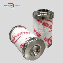 filtro de cartucho hidráulico de óleo de substituição