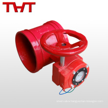 grooved end fire fighting soft seal sanitary clamp butterfly valve