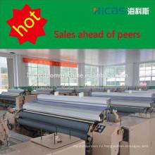 Цена машины для ткацкого станка и цена на воздушный реактивный станок и водяной реактивный ткацкий станок