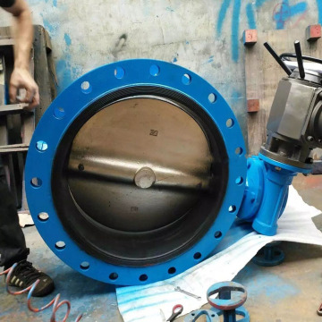 Standard for soft seal butterfly valve