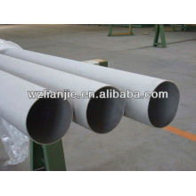 TP310S Stainless Steel Seamless Pipes