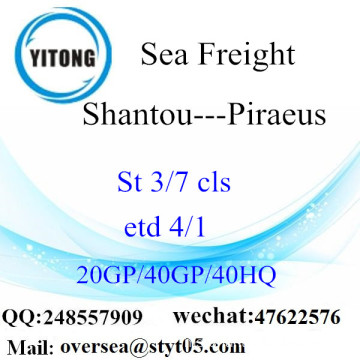 Shantou Port Sea Freight Shipping ke Piraeus