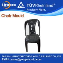 Chaise sans bras en plastique moule Factory