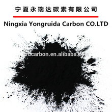 Low ash chemical wood based powder activated carbon for sale