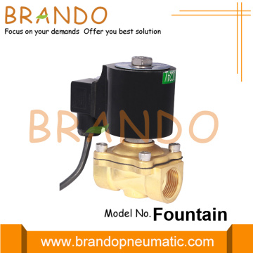 1 Inch Waterproof Underwater Fountain Brass Solenoid Valve