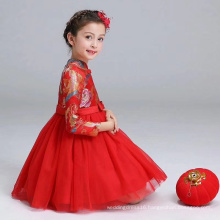 Embroidery Flower Girl Dress Kids Clothing