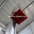 один лифт электрический алюминий